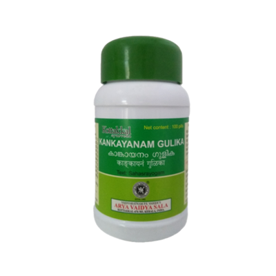 Канкаянам гудика, Арья Вайдья Сала (Kankayanam gulika, Arya Vaidya Sala) 100 табл