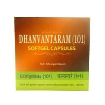 Дханвантарам 101 в мягких капсулах, Арья Вайдья Сала (Dhanvantaram thailam 101 softgel capsules, Arya Vaidya Sala Kottakal) 100 капс