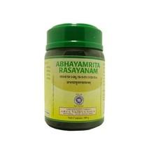 Абхаямрита расаяна, Арья Вайдья Сала (Abhayamrita rasayanam, Arya Vaidya Sala Kottakal), 200 гр