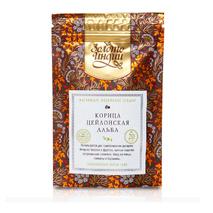 Корица цейлонская Альба (Ceylon Cinnamon Alba), Золото Индии, 20 гр