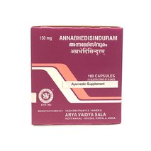 Аннабеди Синдурам, Арья Вайдья Шала (Annabhedi Sinduram, Arya Vaidya Sala Kottakal), 100 капс