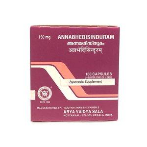 Аннабеди Синдурам, Арья Вайдья Сала (Annabhedi Sinduram, Arya Vaidya Sala Kottakal) 100 капс