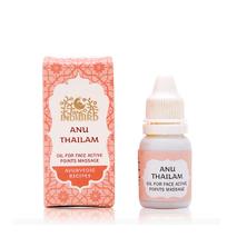 Ану тайлам, Индиберд (Anu thailam, IndiBird) масло для носа, 10 мл