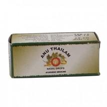 Ану тайлам масло для носа, Арья Вайдья Фармаси (Anu thailam, Arya Vaidya Pharmacy) 10 мл