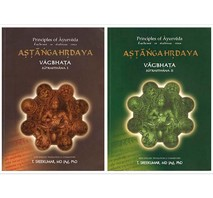 Аштанга хридайа самхита, 1 и 2 главы Сутрастханы, Вагбхата (Ashtanga Hrdaya Samhita Sutrashana 1-2, Vagbhata) 2 тома