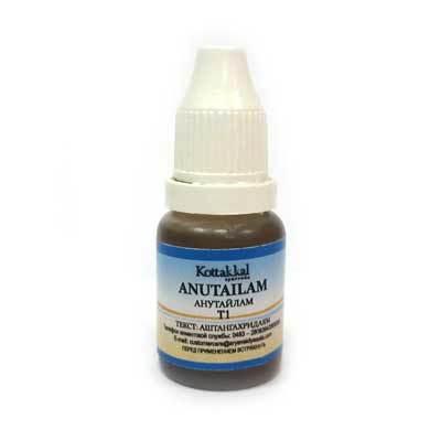 Ану тайлам, Арья Вайдья Сала (Anu thailam, Arya Vaidya Sala) масло для носа, 10 мл