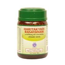 Харитакьяди расаянам, Арья Вайдья Сала (Haritakyadi Rasayanam, Arya Vaidya Sala) 200 гр