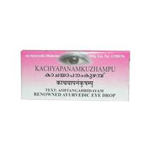 Качйапана Куджамбу, Арья Вайдья Сала (kachyapanamKuzhampu, Arya Vaidya Sala) капли для глаз, 10 мл