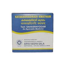 Катакакхадиради кватам, Арья Вайдья Сала (Katakakhadiradi Kwatham, Arya Vaidya Sala) 100 табл