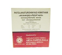 Патолакатурохиняди кватам, Арья Вайдья Сала (Patolakaturohinyadi kwatham, Arya Vaidya Sala) 100 табл