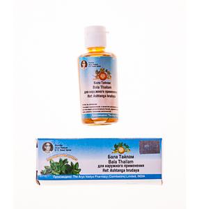 Бала тайлам, Арья Вайдья Фармаси (Bala Thailam, Arya Vaidya Pharmacy), 25 мл
