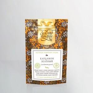 Кардамон зеленый целый, Золото Индии (Cardamom Green) 30 гр