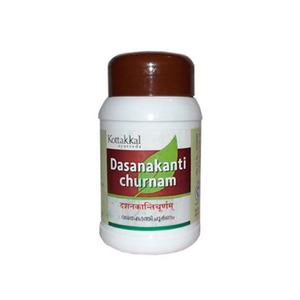 Дашанаканти чурна, Арья Вайдья Шала (Дасанаканти, Dasanakanti churnam, Arya Vaidya Sala), 50 гр