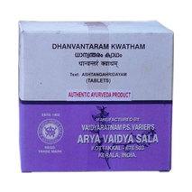 Дханвантарам кватам (Dhanvantaram Kwatham) Arya Vaidya Sala, 100 табл