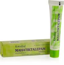 Махатиктака Лепам, Арья Вайдья Сала (Mahatiktalepam, Arya Vaidya Sala) 20 гр
