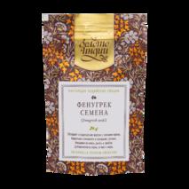 Фенугрек/Пажитник семена, Золото Индии (Fenugreek seeds) 30 гр