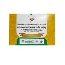 Гандхарвахастади кашая гулика, Вайдьяратнам (Gandharvahasthadi kashaya gulika tablet, Vaidyaratnam) 100 табл
