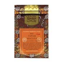 Смесь специй Гарам Масала, Золото Индии (Garam Masala Powder) 30 гр
