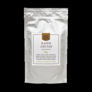 Листья карри, Золото Индии (Curry Leaf Powder) 25 гр