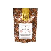 Куркума молотая, Золото Индии (Turmeric) 100 гр