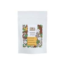 Порошок-маска для волос Семена хны молотые, ИндиБерд (Henna seeds powder, Indibird) 200 гр