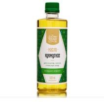 Кунжутное масло холодного отжима, Золото Индии (Sesame Oil Cold-Pressed) 500 мл