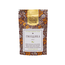 Гвоздика целая, Золото Индии (Clove Powder), 30 гр