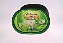 Халва (кунжутная) с фисташками, AL RABIH, 200 гр