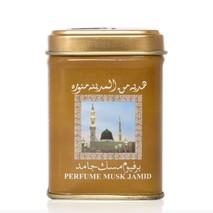 Твердые (сухие) духи Муск Джамид (Perfume Musk Jamid, Hemani), 25 гр