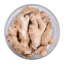 Имбирь сушёный целый, острый (Dry Ginger) 1 кг