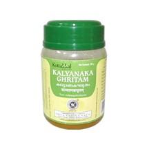 Кальянака Гхритам, Арья Вайдья Сала (Kalyanaka, Arya Vaidya Sala Kottakal) 150 гр
