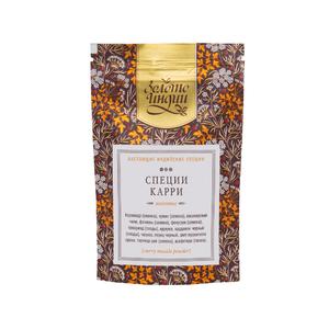 Смесь молотых специй для карри, Золото Индии (Curry Masala Powder) 150 гр
