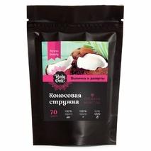 Кокосовая стружка низкой жирности органическа диетическая, Holy Om, 70 гр