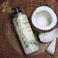 Масло кокосовое (рафинированное), 200 мл