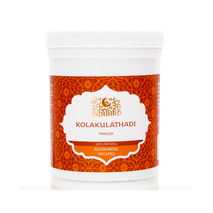 Колакулатхади чурна, Индиберд (Kolakulathaadi Powder, Indibird), 200 гр