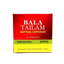 Бала тайла в мягких капсулах, Арья Вайдья Сала (Bala thailam, Arya Vaidya Sala Kottakal), 100 капс