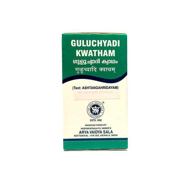 Гулучьяди кватам, Арья Вайдья Шала (Guluchyadi kwatham, Arya Vaidya Sala), 100 табл