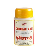Кримихар вати, Шри Ганга (Кримигна, Krimihar vati, Shri Ganga) 50 табл