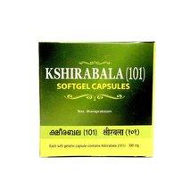 Кширабала 101 в мягких капсулах, Арья Вайдья Шала (Kshirabala 101, Arya Vaidya Sala Kottakal), 100 капс
