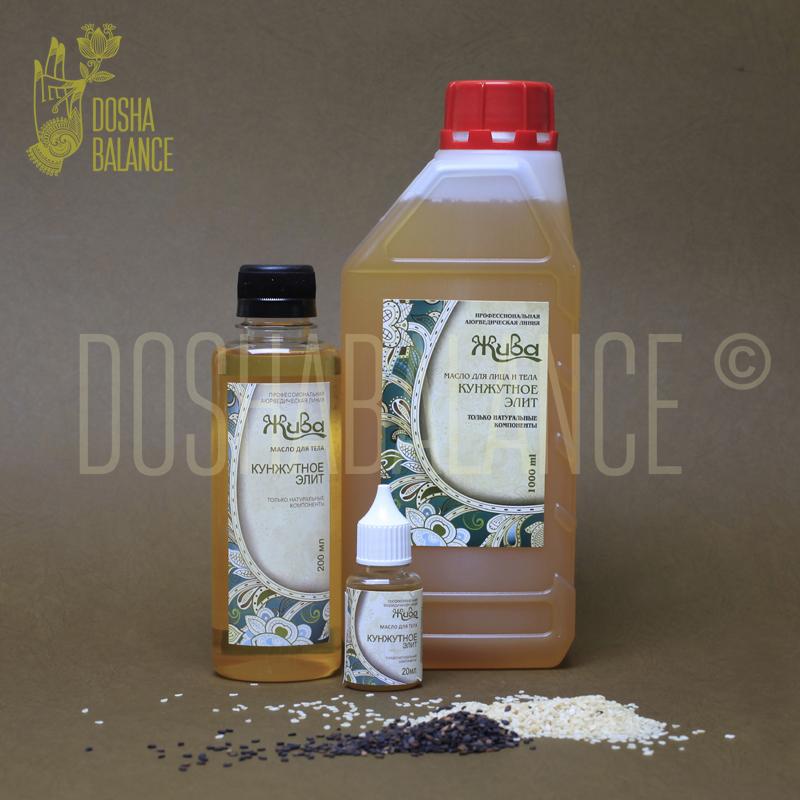 кунжутное масло от паразитов