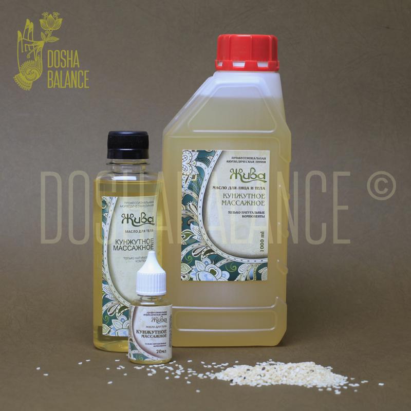 Кунжутное масло массажное (рафинированное), 200 мл