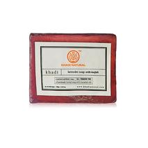 Мыло Лаванда, Кхади (Lavender soap, Khadi Natural), 125 гр
