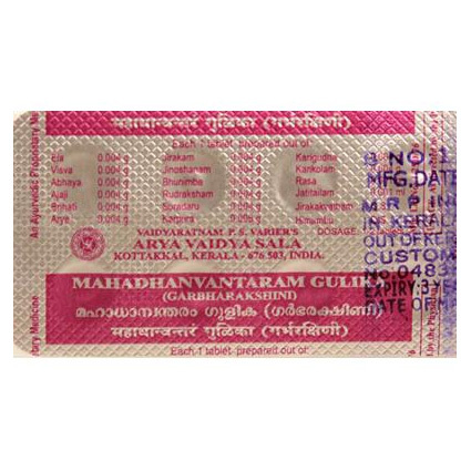 Махадханвантарам гулика, Арья Вайдья Шала (Mahadhanwantaram gulika, Arya Vaidya Sala), 100 табл