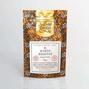 Манго сушеный молотый, Золото Индии, 30 гр