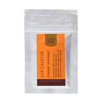 Смесь молотых специй для чая Масала (Tea Masala Powder), 10 гр