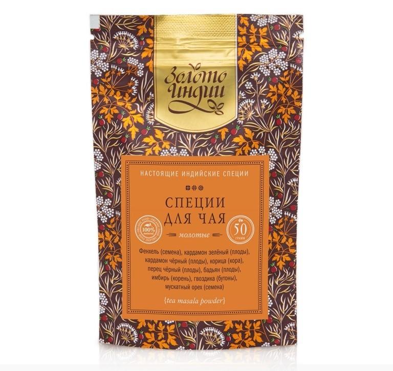 Смесь молотых специй для чая Масала (Tea Masala Powder), 50 гр