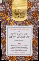 Мускатный орех молотый, Золото Индии, 50 гр