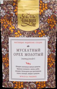 Мускатный орех молотый, 50 гр срок годности до 3.2018