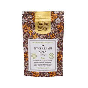 Мускатный орех целый, Золото Индии, 30 гр