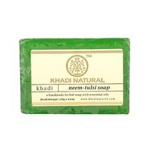 Мыло Ним и Тулси, Кхади (Neem Tulsi soap, Khadi Natural), 125 гр